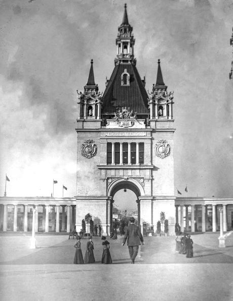Administrative Arch